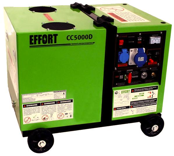 Газовый генератор EFFORT CC5000D
