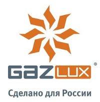 Газовые генераторы Gazlux