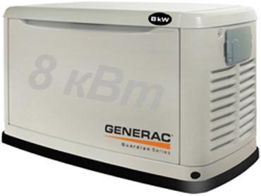 Газовый генератор Generac 5914(8 кВт)