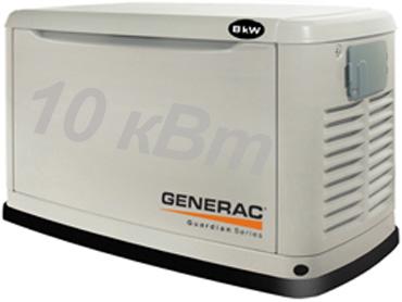 Газовый генератор Generac 5915 (10кВт)