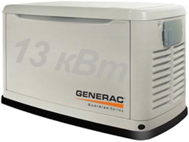 Газовый генератор Generac 5916 (13 кВт)