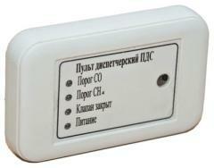 пульт ПДС для САКЗ-МК-2