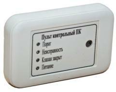пульт контрольный ПК для САКЗ-МК