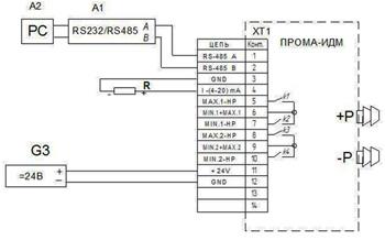 Схема подлючения ПРОМА-ИДМ(Р)
