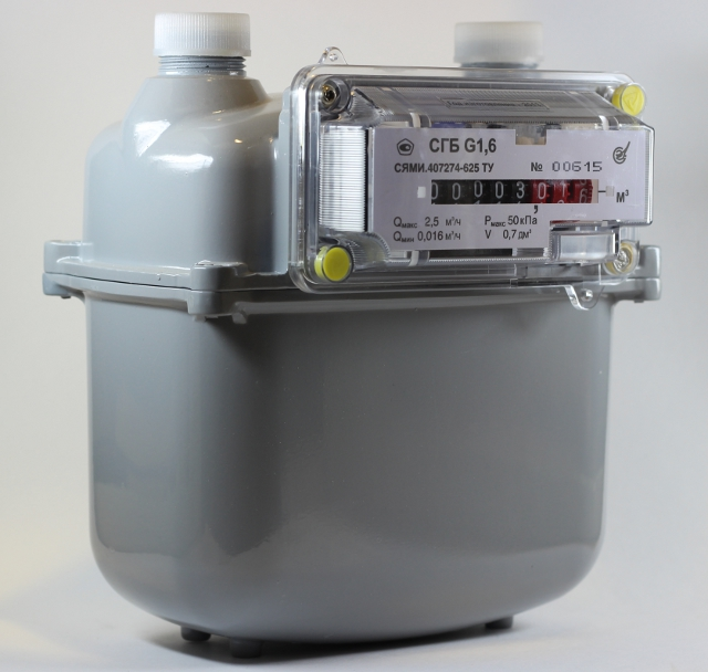 Газовый счетчик СГБ-1,6