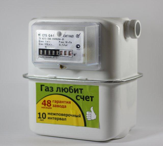 Счетчик газа СГБ G4-1 бытовой