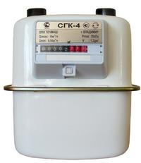 СГК 4 – бытовой счетчик газа камерного типа