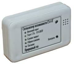 Сигнализатор загазованности СЗ-1-1Г(2Г)