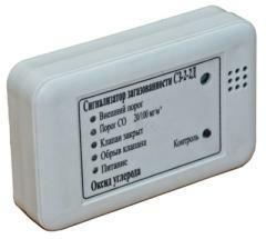 Датчики газа (сигнализаторы загазованности)