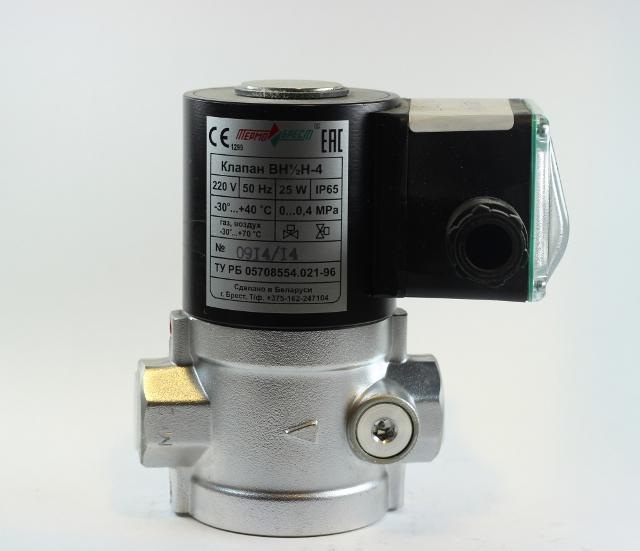 Клапан электромагнитный ВН1Н-6Е