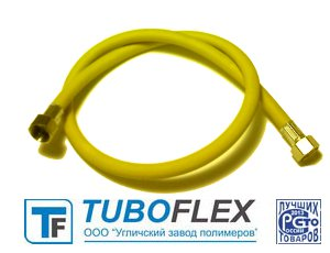 ПВХ-шланги для газа TuboFlex