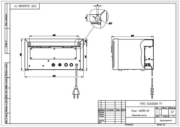 Подключение конвертера RS-485