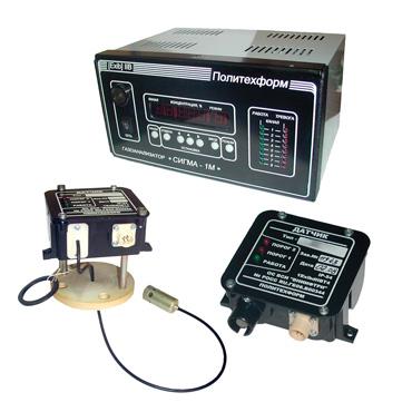 СИГМА-1М - многоканальный газоанализатор взрывоопасных газов и паров