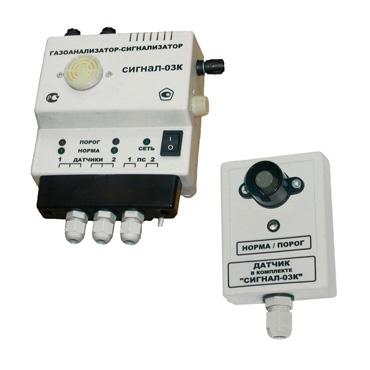 Сигнал-03К - сигнализатор горючих газов и паров