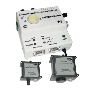 Сигнал-03К-СОМ - газоанализатор-сигнализатор углеводородных газов и оксида углерода